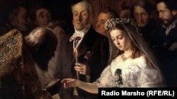 """Къена маре"", Пукирев Василий, 1862 шо"