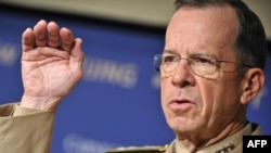 The head of the U.S. Joint Chiefs of Staff Mike Mullen