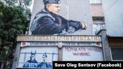 Изображение украинских политзаключенных Олега Сенцова и Александра Кольченко в Симферополе