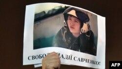 Украина -- Надежда Савченкону бошотууну талап кылган акциядан. Киев, 26-январь, 2015