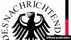 Федералдык чалгындоо кызматынын логотиби