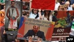 Одна из многочисленных мировых демонстраций против российского военного вмешательства в Сирии. Сидней, декабрь 2015 года