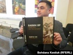 Член міжнародної організації «Українсько-єврейська зустріч», один з упорядників книги В'ячеслав Гриневич тримає книгу