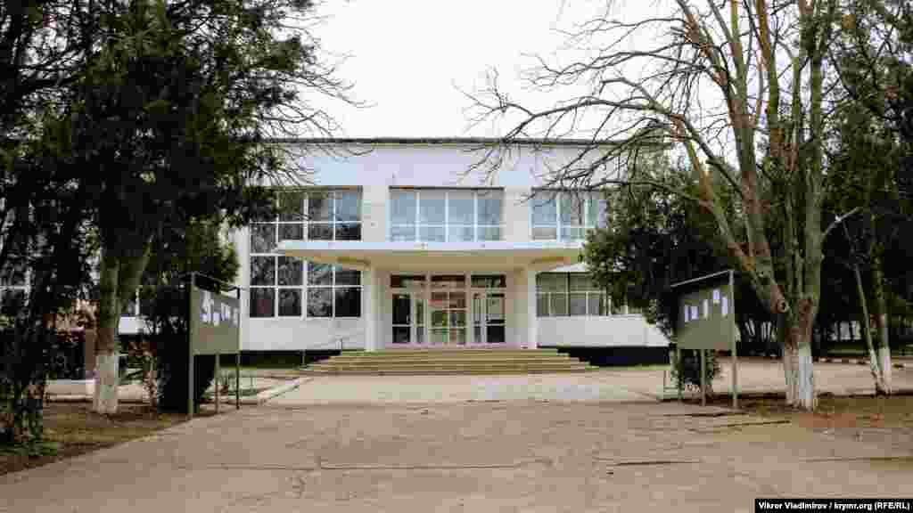 Местный Дом культуры