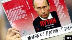 Pristalica Tomislava Nikolića drži sliku Vladimira Putina