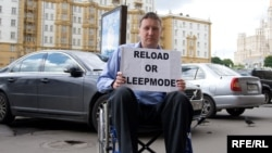 Александр Кашин, единственный участник массовой акции РуМола