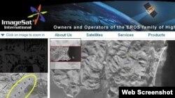 Snimak zvaničnog sajta kompanije Image Sat International NV