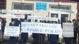 kyrgyzstan--naryn--teachers--protest