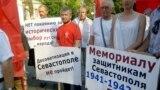 Митинг против установки памятника примирению в Севастополе, 4 августа 2017 года