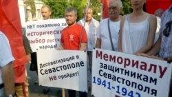 100 лет исхода Белой армии и декоммунизация Крыма   Доброе утро, Крым