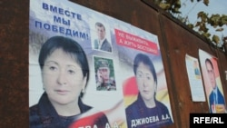 Предвыборные плакаты на улицах Цхинвали