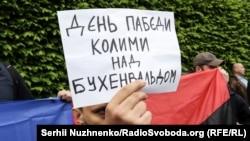 Плакат в руках одного з активістів, які виступали проти акції «Безсмертний полк», що проводилася в Україні під гаслом «Ніхто не забутий, ніщо не забуте». Київ, 9 травня 2019 року