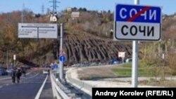 """Заявления грузинских политиков в Цхинвале назвали """"нелепыми"""", поскольку участвовать в сочинской Олимпиаде югоосетинская республика пока и так не готова"""