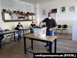 საპარლამენტო არჩევნები ჩრდილოეთ მაკედონიაში, 2020