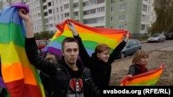 Гей-прайд у Менску ў кастрычніку 2011 году
