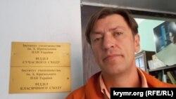 Sergey Danilov