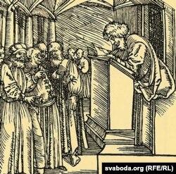 Дыспут. Фрагмэнт тытульнага ліста Кнігі Ісус Сірахаў. Прага. 1517 год