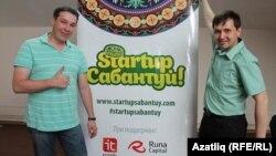 StartUp Sabantuy заманча проектлар көтә