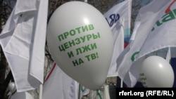 Митинг в Останкино против цензуры на телевидении, посвященный 11-й годовщине захвата НТВ. Москва, 14 апреля 2012 г
