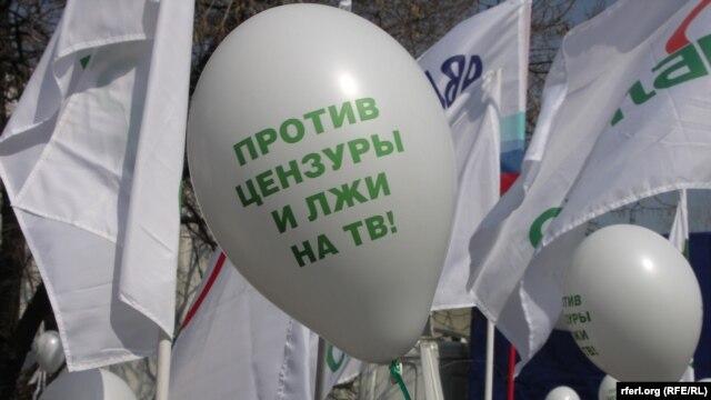 """Акция против цензуры на телевидении у телецентра """"Останкино"""" в апреле 2012 года"""