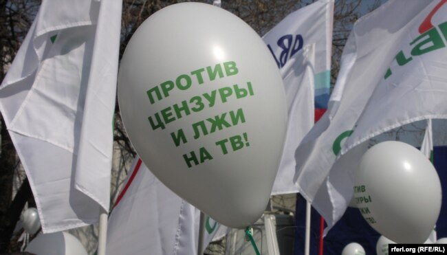 """Митинг против цензуры на российском телевидении около телецентра """"Останкино"""" в Москве"""