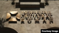 Romanian Cultural Institute -ICR