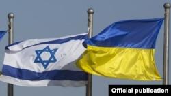 Підписи під документом поставили український віце-прем'єр Степан Кубів та міністр економіки Ізраїлю Елі Коен