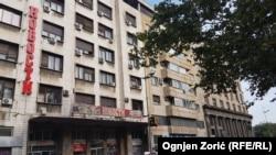 """Zgrada kompanije """"Novosti"""" u Beogradu"""