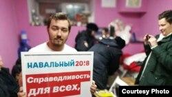 Волонтер штаба оппозиционера Алексея Навального (архивное фото)
