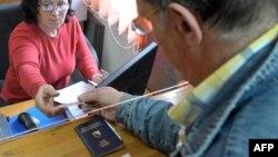 Predaja zahtjeva za pasoš