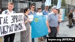 Одна из акций в Киеве в поддержку Эрвина Ибрагимова, похищенного в мае 2016