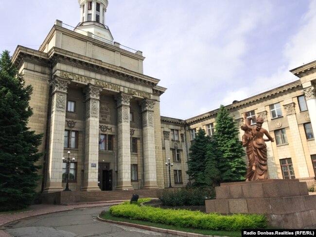 Луганський інститут культури і мистецтв