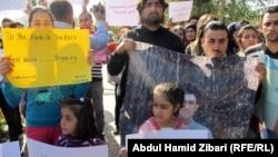 تظاهرة لكرد سوريين