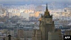 Ministerul afacerilor externe de la Moscova