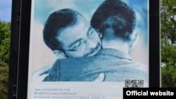 Yerevanda LGBT mövzusunda plakat