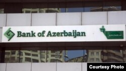 «Bank of Azerbaijan»