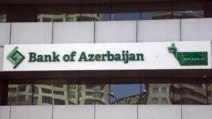 «Bank of Azerbaijan»