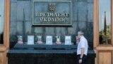 Пикет вдов погибших бойцов ВСУ возле Администрации президента Украины против референдума о заключении мира с Россией, анонсированного главой АП. Киев, 23 мая 2019 года