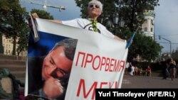 Hodorkowskiniň 49 ýaşy mynasybetli geçirilen aksiýa, Moskwa, 26-njy iýun, 2012.
