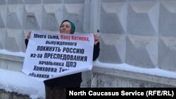 Мать Котиева на акции протеста в феврале 2018-го года