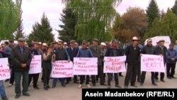 Участники акции в селе Боконбаево Тонского района.