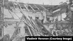 Здание Московского комитета РКП(б) после взрыва