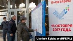 Бишкекдаги сайлов участкаларидан бири.