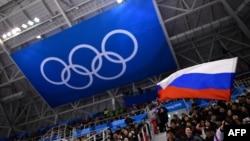 Ресейлік жанкүйерлер Пхенчхан олимпиадасында. 2018 жылдың ақпан айы.