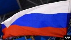 د روسیه بیرغ