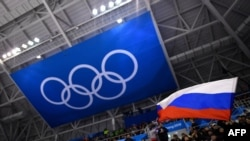 Russian sports has been plagued by doping scandals and allegations of a cover-up.