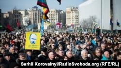 Украина астанасы Киевте өткен Надежда Савченконы қолдау шеруі. 6 наурыз 2016 жыл.