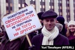 Moskwa, 24-nji dekabr.
