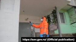 Дезинфекция домов в Севастополе, 28 марта 2020 года
