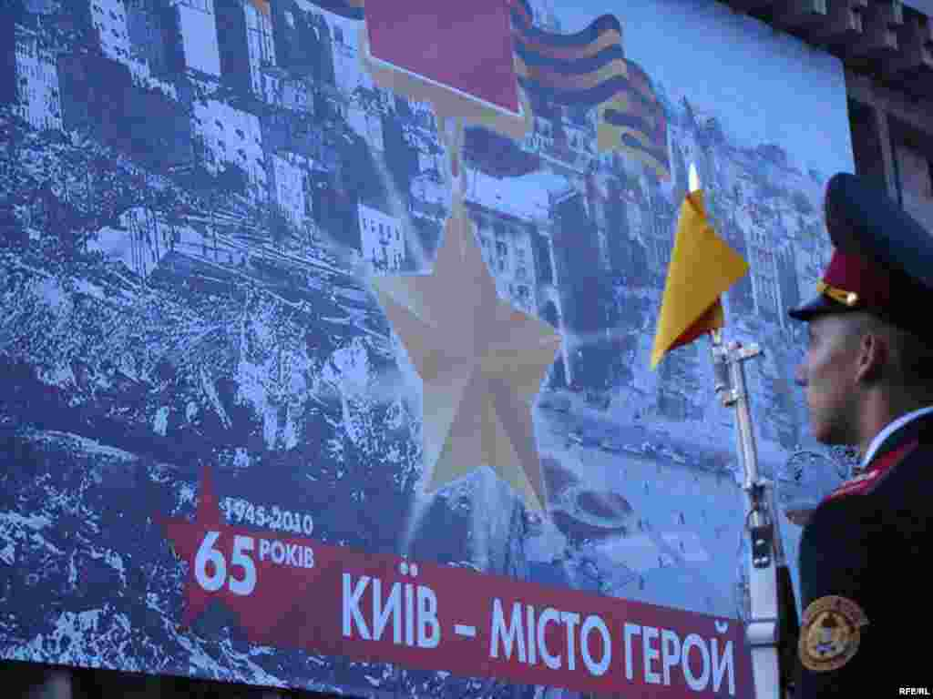 У Києві на Хрещатику відбулась генеральна репетиція параду Перемоги.